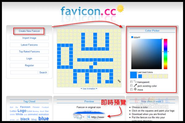 favicon-2
