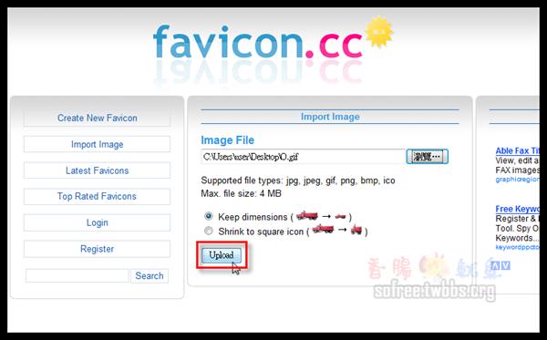 favicon-7