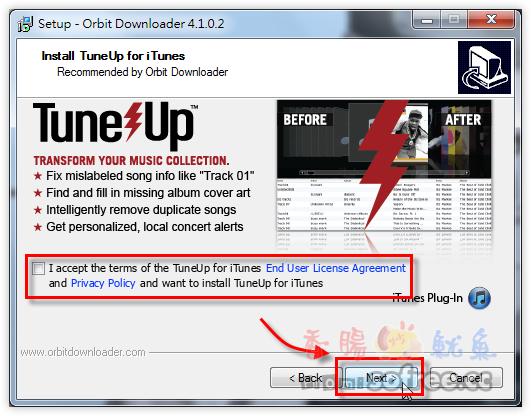 Orbit Downloader 多線程、續傳下載軟體,下載速度飆快!