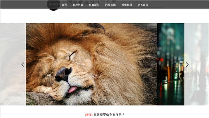 「塞西爾 Cecil」 免費WP版型 攝影師最佳首選佈景