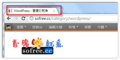 如何做好網站內頁的SEO?(On-Page-SEO)
