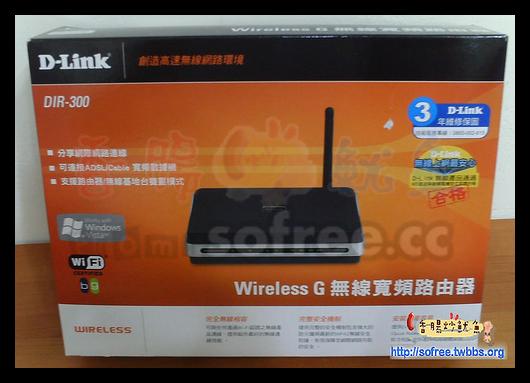 如何使用無線網路上網?