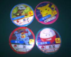 神奇寶貝-戰鬥王牌(小)
