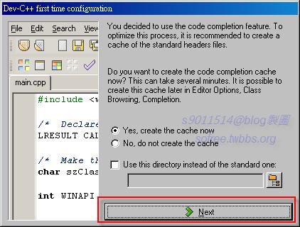 DevC++安裝教學-11