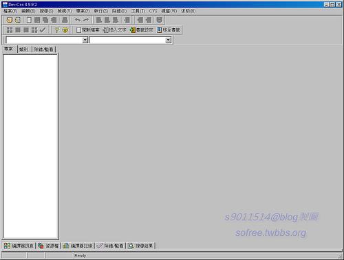 DevC++安裝教學-15