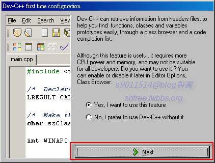DevC++安裝教學-10