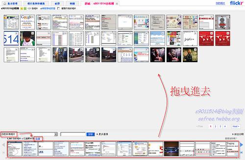 破除flickr200張瀏覽限制-12