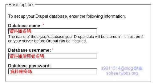 drupal安裝教學-2