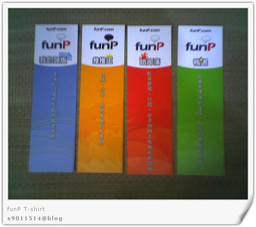 開箱文funP T-shirt-書籤