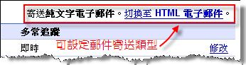 Google-快訊應用-4