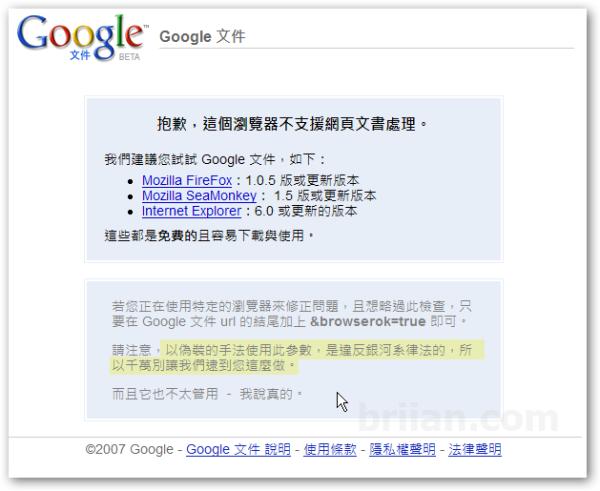 google 的 幽默 2