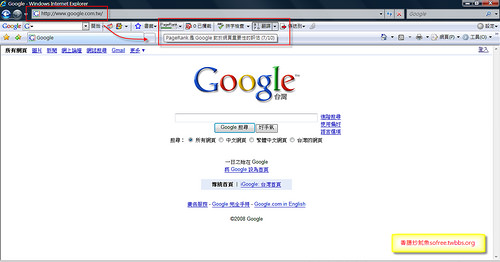 Google PageRank -1