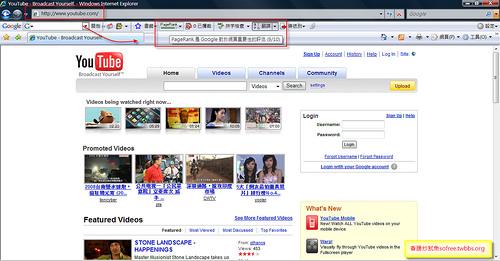 Google PageRank -2