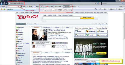 Google PageRank -3
