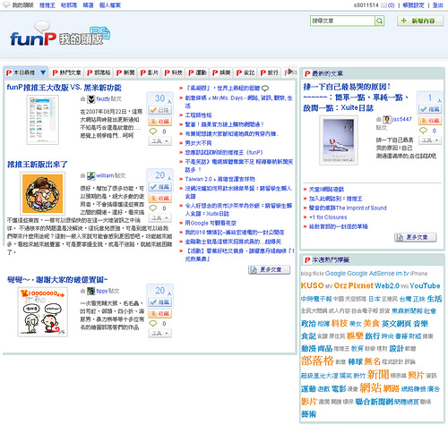 2007-08-23-funp1