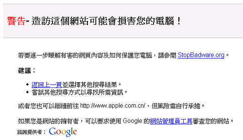 google and apple -3