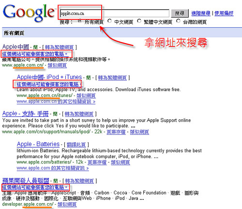 google and apple -4