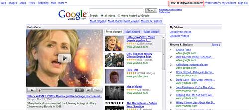 Yahoo和MSN帳號也能享用Google的超強服務-28