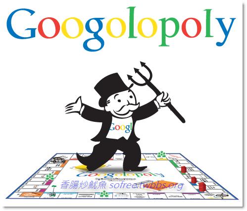 Google 大富翁-1