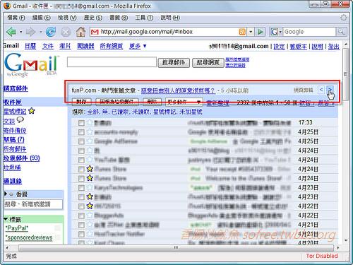 Gmail web 簡輯-4