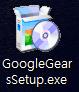 Google Gears-4