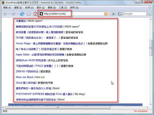 WordPress歡樂正體中文交流所