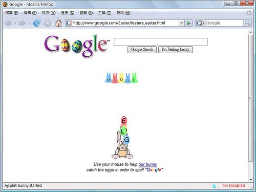 Google搜尋也能玩遊戲