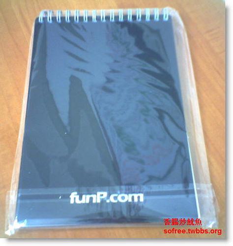 funP 超精緻筆記本