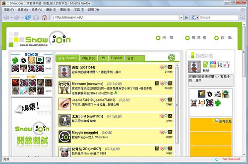 ShowJoin index