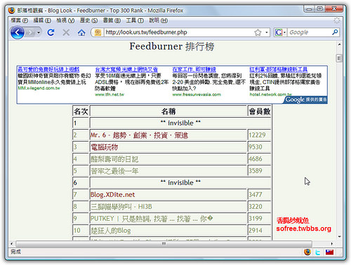feedcompare-5