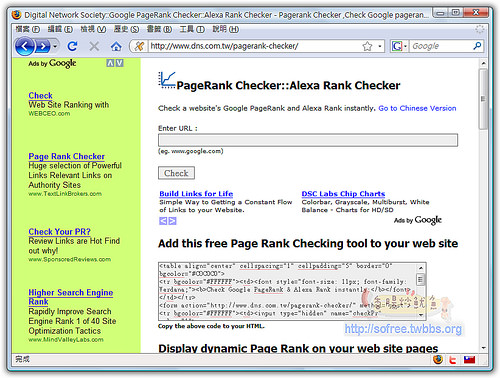 PageRank Checker-3