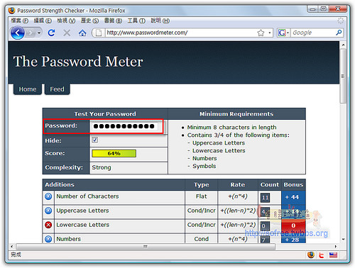 passwordmeter-2