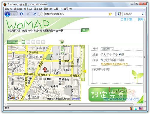wamap-1