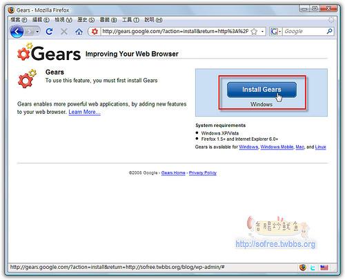WordPress加速-2