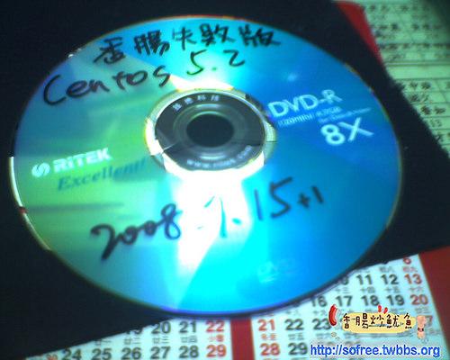 燒失敗的光碟