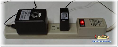 超大的VDSL變壓器