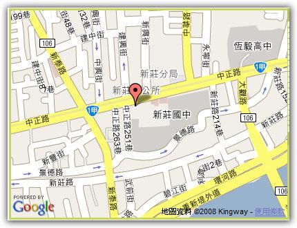 台北縣新莊市中正路245號