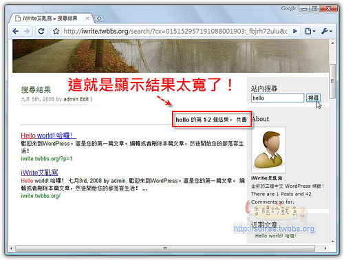 WordPress也能擁有Google搜尋-15