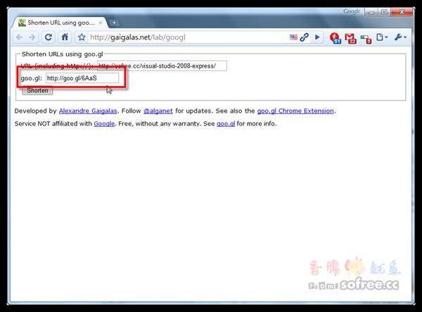 免外掛,直接使用goo.gl縮網址服務!
