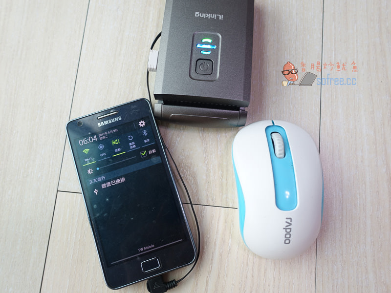 外出旅遊沒困擾!iLinking 行動電源集結USB充電、OTG傳輸、LED電燈一機搞定