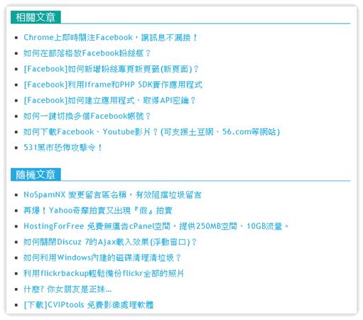 imXD 新佈景上架,純CSS打造WordPress佈景