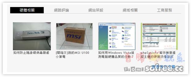 imXD5 以HTML5為架構的WordPress佈景主題