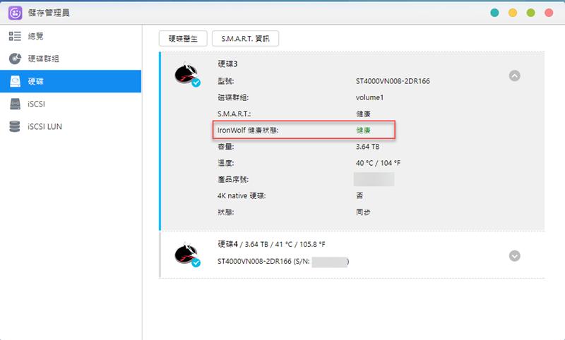 [開箱]NAS專用硬碟選哪顆?IronWof 那嘶狼 4TB 高效能、有效守護您的寶貴資料