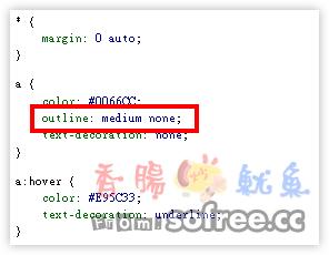 [教學]使用jQuery和CSS去除超連結虛線