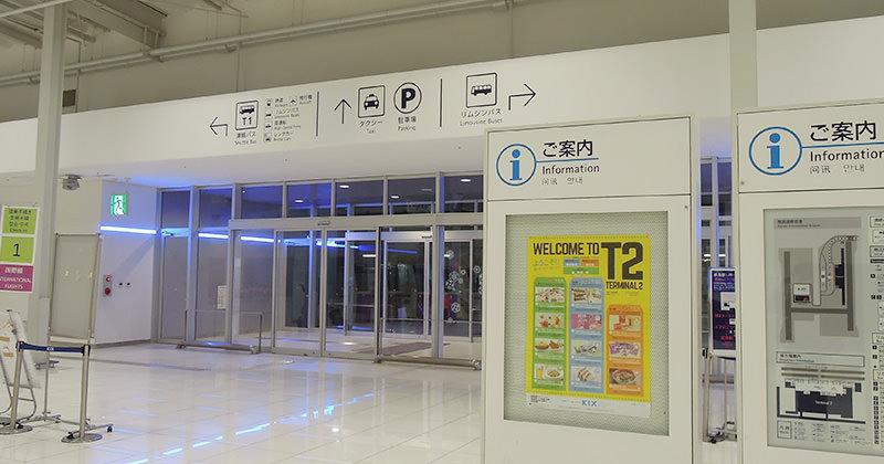 大阪交通》如何從關西機場搭車前往難波?(樂桃MM028/深夜巴士/南海電鐵)