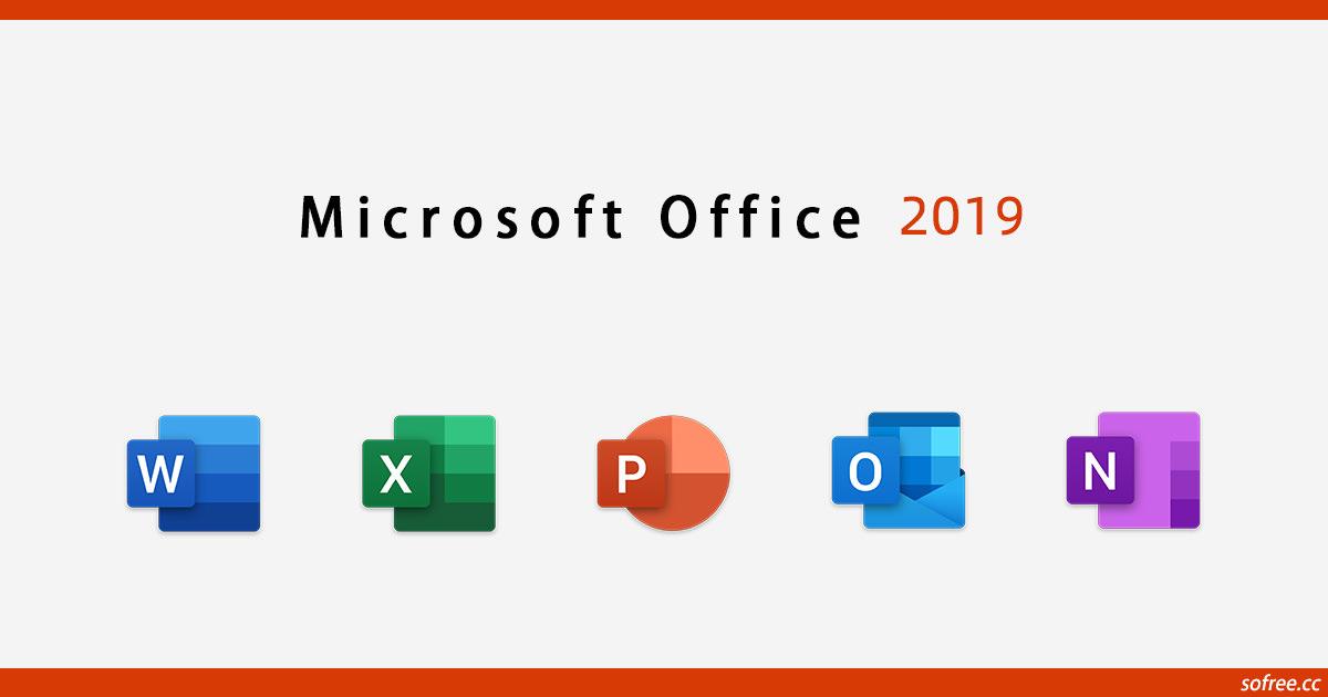 [免費下載]Microsoft Office 2019 Pro Plus光碟映像檔 ISO下載(繁體中文版)