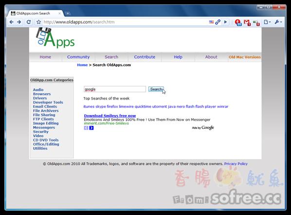 新版軟體不好用?OLDApps舊版軟體免費下載