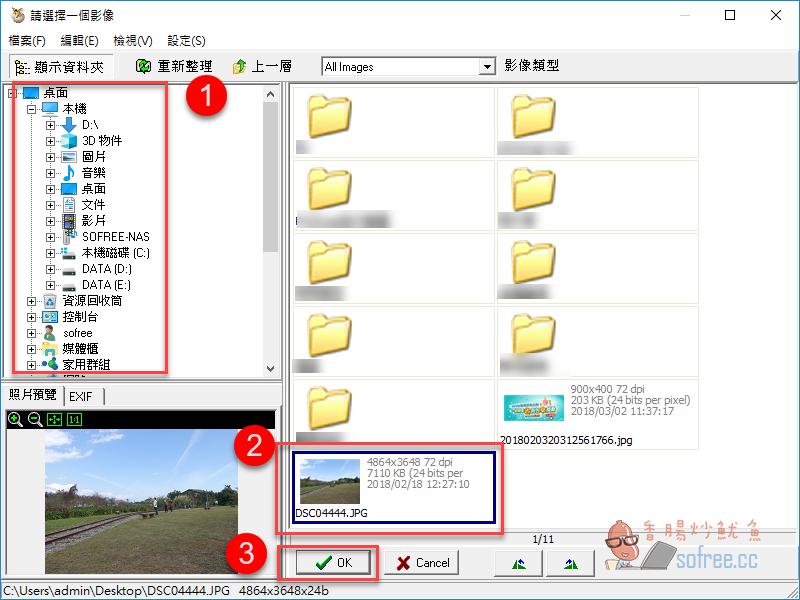 [教學]如何使用Photocap裁切圖片?(Facebook貼文封面圖)