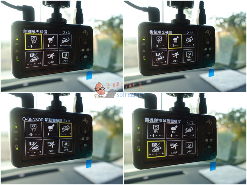 [開箱]大通A9 夜視超清晰!雙鏡Smart IQ行車高畫質記錄器