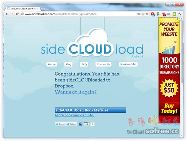 sideCLOUDload 免費代抓檔案服務,直接存到Dropbox!